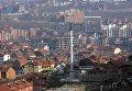 Вид города Приштина