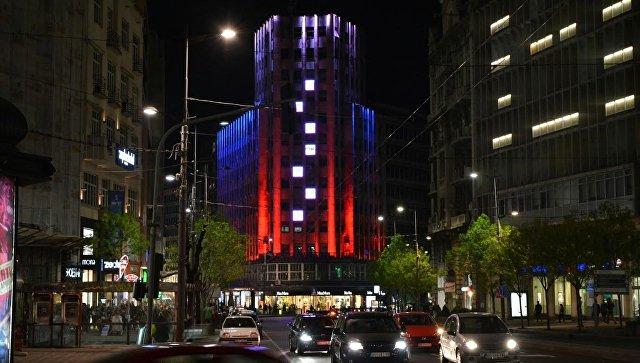 Центральное сооружение вБелграде изсолидарности окрасится вцвета флагаРФ