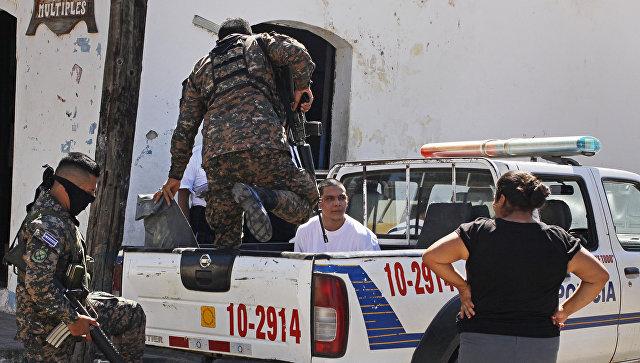 В Сальвадоре произошло массовое убийство