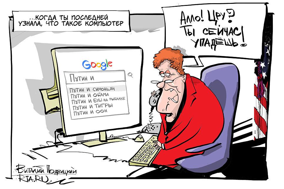 Разведка Гуглом
