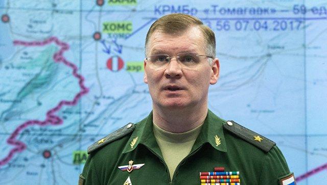 Официальный представитель министерства обороны РФ генерал-майор Игорь Конашенков. Архивное фото
