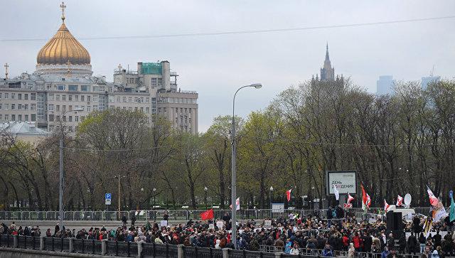Шествие и митинг Экспертного совета оппозиции в Москве. Архивное фото