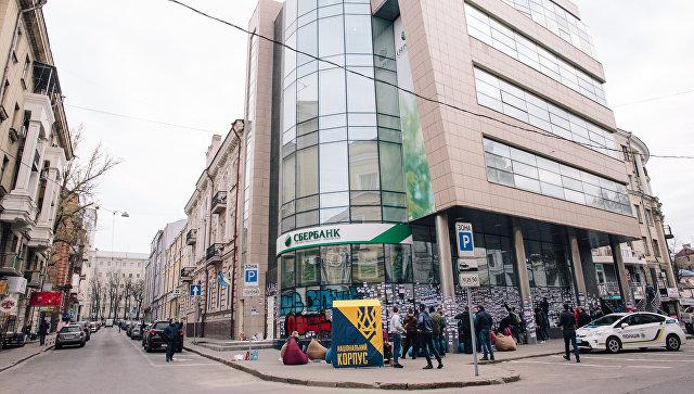 Акция протеста радикалов у здания украинского филиала Сбербанка в Харькове. 10 апреля 2017