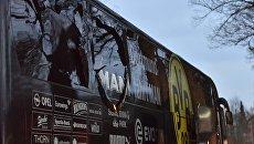 Автобус футбольного клуба Боруссия Дортмунд после взрыва перед матчем Лиги чемпионов. 11 апреля 2017
