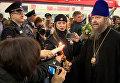 Верующие встречали привезенный из Иерусалима Благодатный огонь в аэропорту Внуково