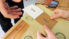 Бланк для голосования на одном из избирательных участков в Анкаре. Архивное фото