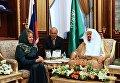 Встреча Матвиенко в Консультативном совете (парламенте) с Абдаллой аш-Шейхом