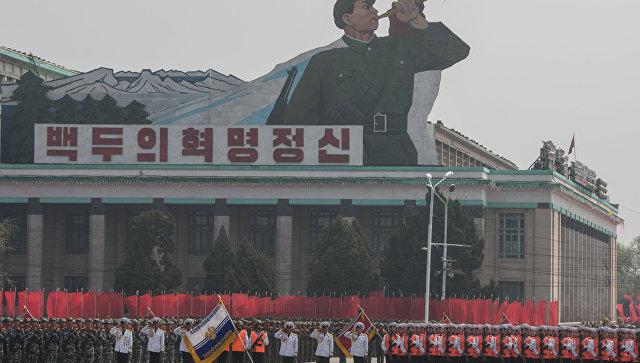 Военный парад в КНДР. Архивное фото