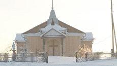 Костел Святого Антония Падуанского в селе Белосток Кривошеинского района Томской области. Архивное фото