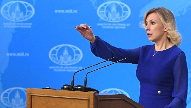 Тиллерсон назвал общую цель США иКитая наКорейском полуострове