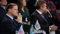 Генеральный директор ОК РУСАЛ Владислав Соловьев на Красноярском экономическом форуме