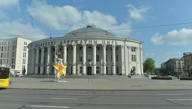 Здание Белгосцирка в Минске. Архивное фото