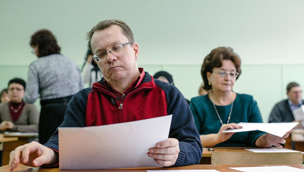Новости города валуек белгородской