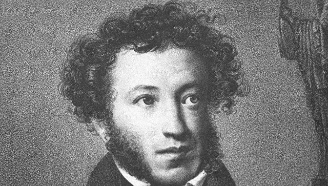 Репродукция литографии портрета Александра Пушкина