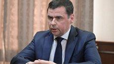 Временно исполняющий обязанности губернатора Ярославской области Дмитрий Миронов. Архивное фото