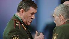 Начальник Генерального штаба Вооруженных сил РФ Валерий Герасимов. Архивное фото