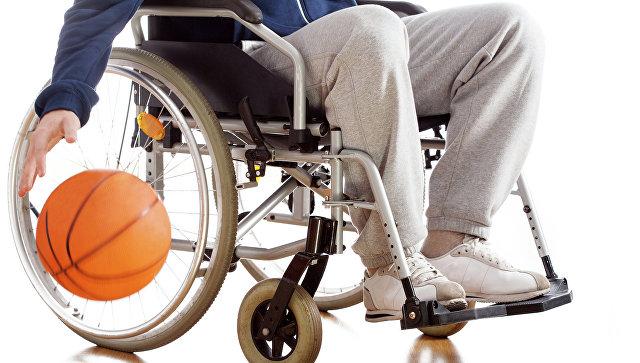 Какие права есть для инвалидов