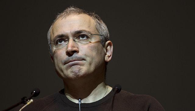 Михаил Ходорковский в Киеве. Архивное фото