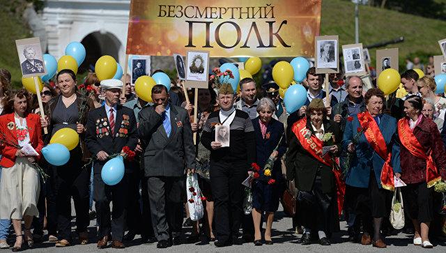 Последние новости о расколе украины