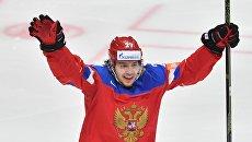 Игрок сборной России Артемий Панарин радуется забитому голу в мачте 1/4 плей-офф чемпионата мира по хоккею между сборными командами России и Германии