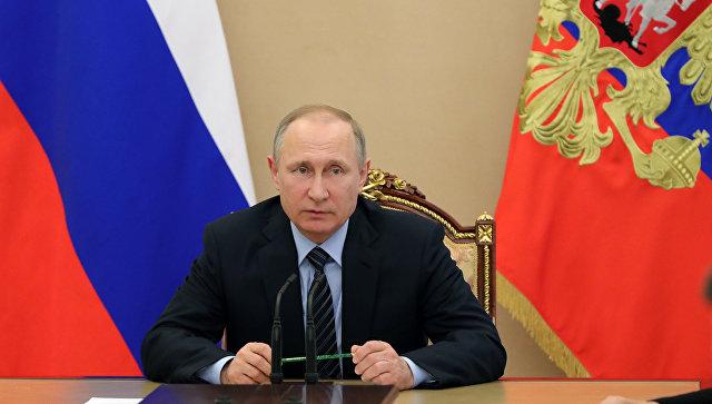 Путин о защите прав гомосексуалистов