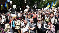 Участники акции Бессмертный полк во время шествия по улицам Киева. Архивное фото