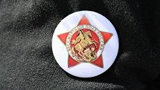 Значок Бессмертный полк. Архивное фото