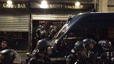 Парижская полиция у бара