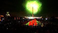 LIVE: Праздничный салют в День Победы в Москве