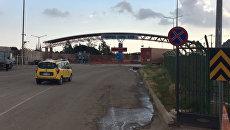 КПП на границе Турции с Сирией с турецкой стороны. Архивное фото