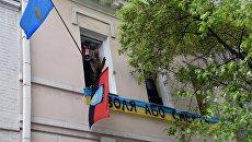 Акция протеста украинских радикалов против празднования Дня Победы в Киеве