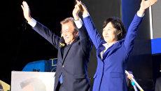 Новый президент Южной Кореи поблагодарил ликующих сторонников за поддержку