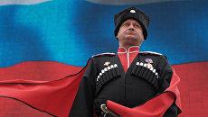 Парад Кубанского казачьего войска в Краснодаре. Архивное фото