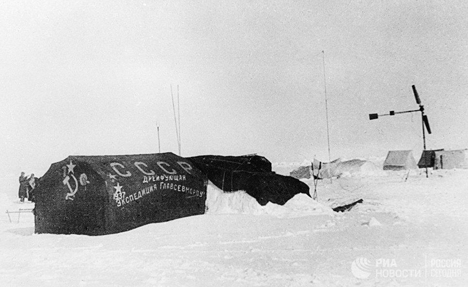 Северный полюс-1 - первая в мире советская полярная научно-исследовательская дрейфующая станция
