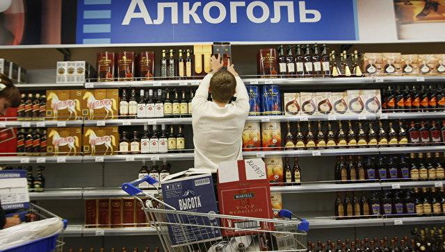 Торговля алкоголем. Архивное фото