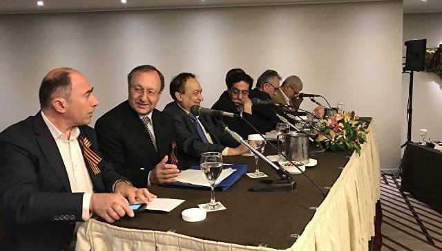 Форум по Ялтинско-Потсдамской системе в Афинах