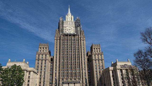 В МИД сожалеют, что Украина заявляет о необходимости визового режима с РФ