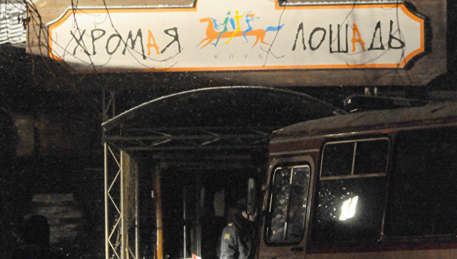 ВСК попросили родных забрать вещи погибших впожаре в«Хромой лошади»