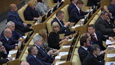 Депутаты на пленарном заседании Государственной Думы. Архивное фото
