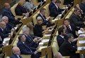 Депутаты на пленарном заседании Государственной Думы РФ.  17 мая 2017