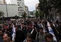 Протестующие во время 24-часовой забастовки в Афинах. 17 мая 2017