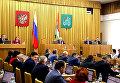 Заседание Законодательного собрания Калужской области