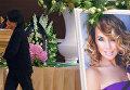 Гроб с телом певицы Жанны Фриске в здании Крокус Сити Холл в Москве