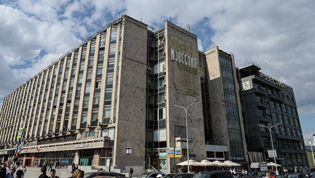 СМИ проинформировали о закупке здания «Известий» ГК «Ташир»