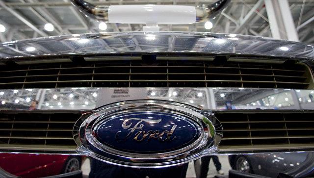 Автомобиль Ford, архивное фото