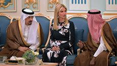 Иванка Трамп в Саудовской Аравии. 20 мая 2017