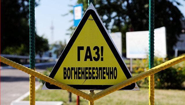 Станция переработки газа в Харьковской области Украины