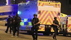 Теракт в Манчестере, 23.05.17