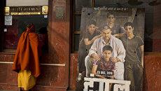 Человек покупает билет на фильм Дангал в Индии