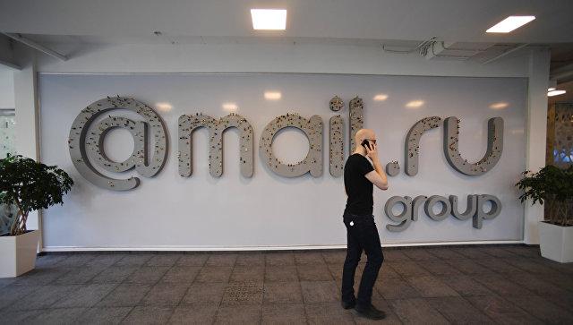Работа офиса компании Mail.ru.